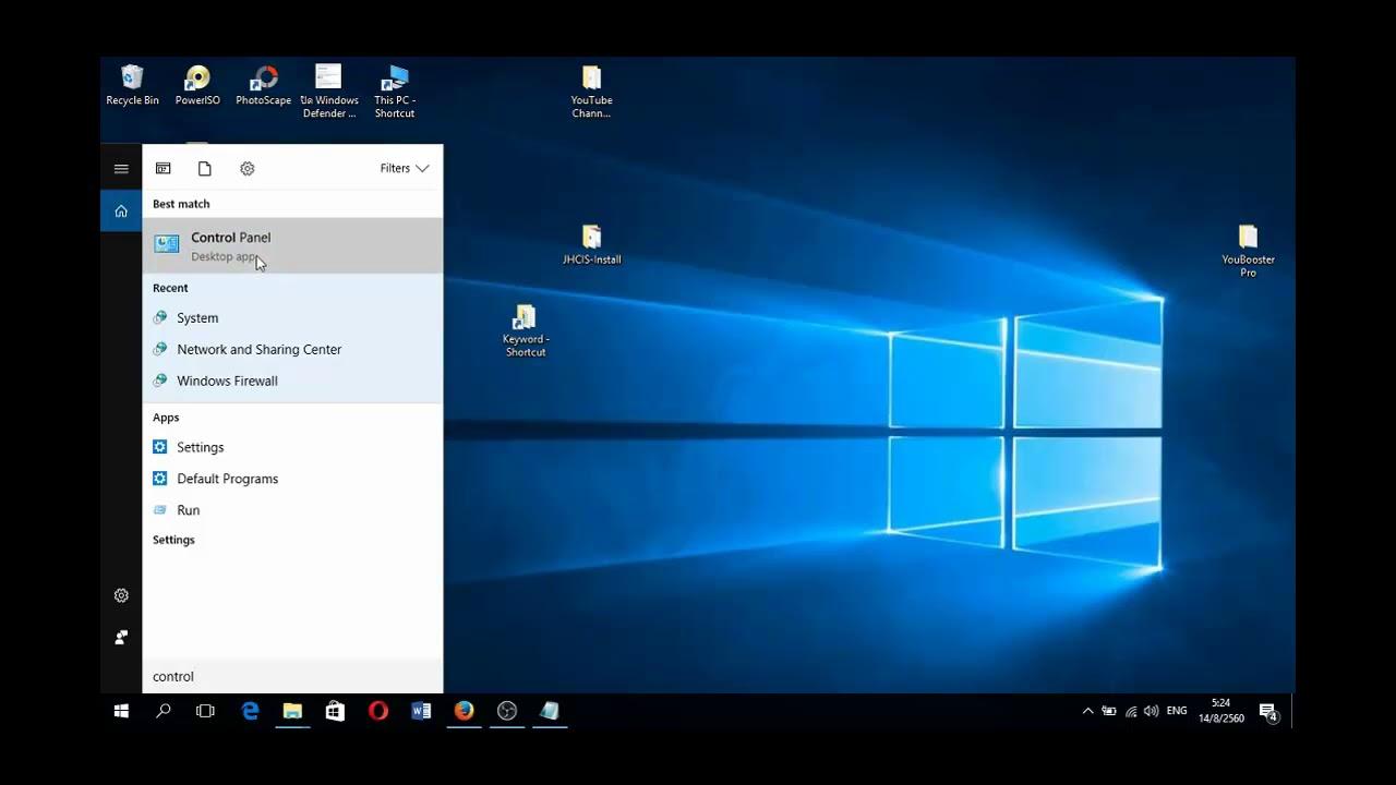 เช็คการ์ดจอ WINDOWS 10 เช็คการ์ดจอว่าเป็นรุ่นไหน ใน WINDOWS 10 How to check video card windows 10