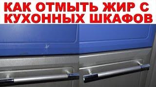 видео Как удалить пленку с пластиковых окон быстро и не повредить окно: 2 простых способа