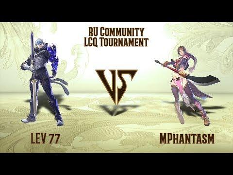 LEV 77 (Grøh) VS MPhantasm (Seong Mi-na) - Winners Final - RU Community LCQ Tournament (04.04.2020)