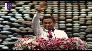 Repeat youtube video Maruhaba Raees Yameen - Aslu Dhuvaafaru