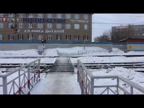 Trans-Siberian Railroad Crossing in Novosibirsk