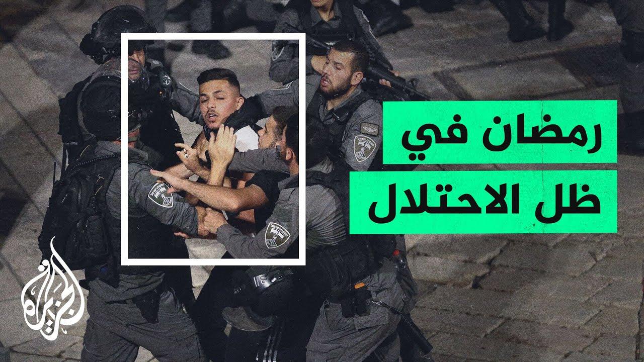 رمضان في القدس.. احتفالات ومواجهات مع قوات الاحتلال  - نشر قبل 5 ساعة