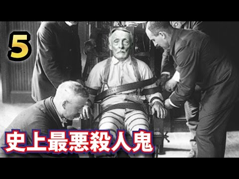 衝撃!史上最悪の殺人鬼TOP5ランキング!全米を震撼させた殺人鬼のレベルが日本とは比較にならなかった