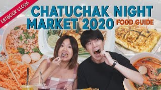 Chatuchak Night Market Singapore 2020 Food Guide   Eatbook Vlogs   EP 70