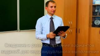Дистанционное обучение при проведении классных занятий в технических учебных заведениях