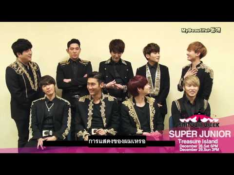 ซับไทย SMTOWN WEEK Super Junior Treasure Island - Super Junior Interview