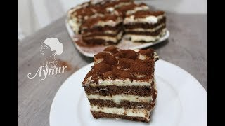 Ein Traumkuchen wie Tiramisu I Kolay Tiramisu kuchen Tarifi