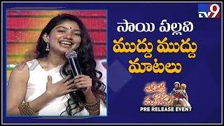 Sai Pallavi cute Telugu speech at Padi Padi Leche Manasu Pre Release Event TV9