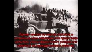 Великая Отечественная война (хроника)