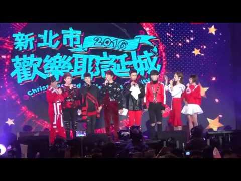 20161217 主持人黃子佼+Popu Lady(洪詩,宇珊) 訪問 GTM 2016新北市歡樂耶誕城