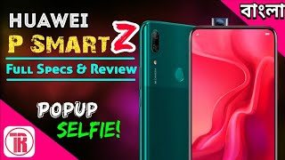Huawei p Обзор Видео. Smart Z Full Specification Review Bangla|Specs, Camera, Price|My Honest Opinion