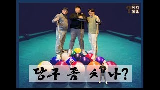 [어디에요? 대결 특집] 김천 명소 작당! 청소년과 함…