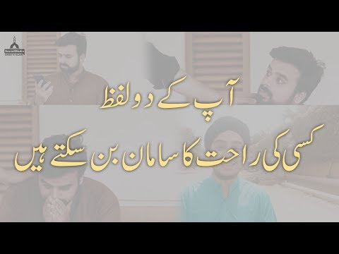 Mobile Snatching Ka Ajeeb Waqia   Social Media Dawateislami   Baghdad Raza