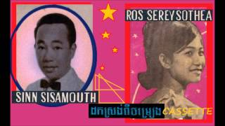 Sinn Sisamouth & Ros Sereysothea Hits Collections No.13