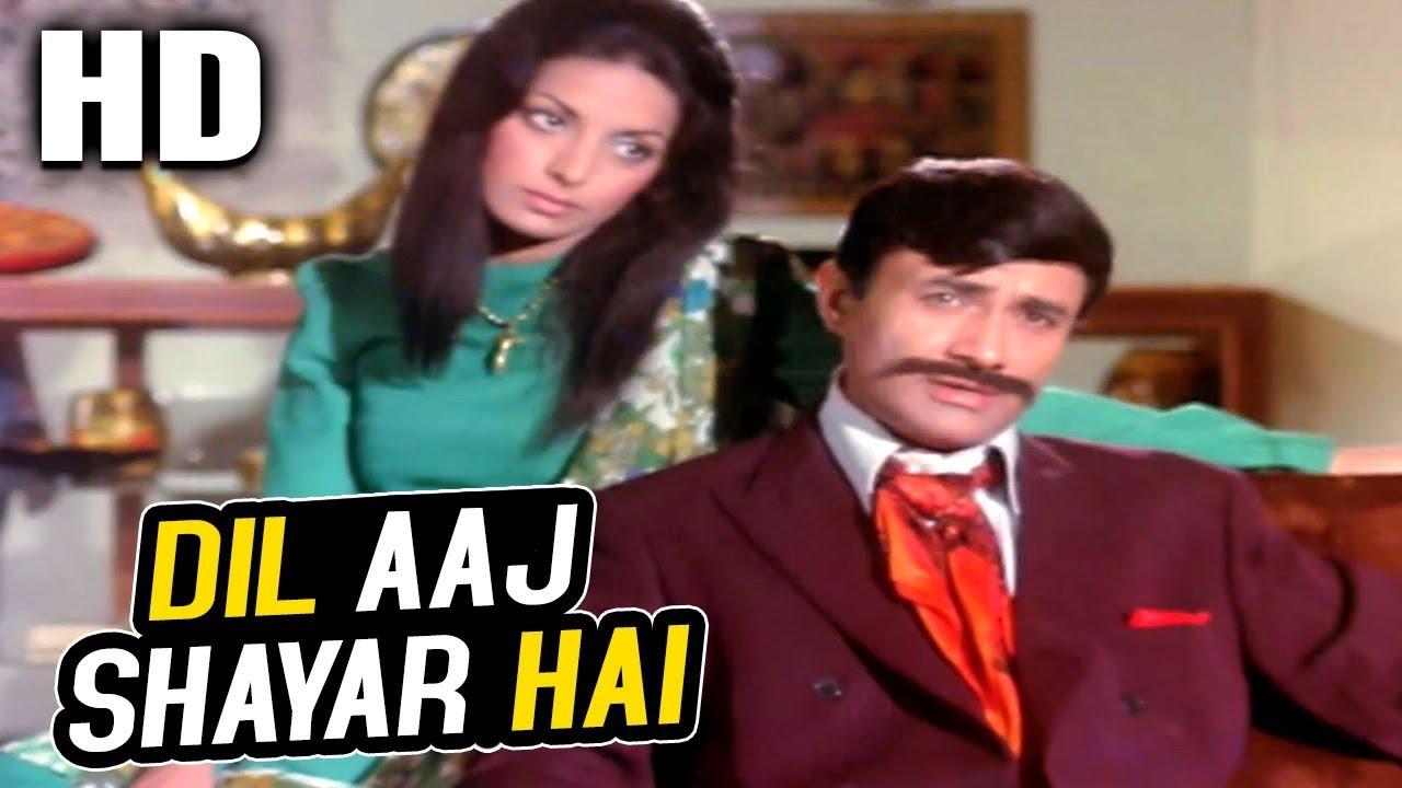 Download Dil Aaj Shayar Hai   Kishore Kumar   Gambler  1971 Songs   Dev Anand, Zaheeda