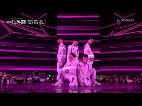 YG보석함 - 파이널 진출 결정전 'DNA'