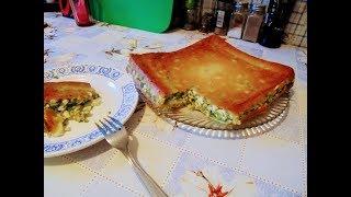 Выпечка -  Пирог с яйцом и зелёным луком .
