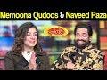 Memoona Qudoos & Naveed Raza | Mazaaq Raat 4 February 2019 | مذاق رات | Dunya News