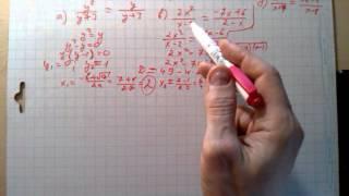 №600 алгебра 8 класс