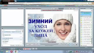 5 секретов по уходу за кожей в зимний период Дарья Марченко