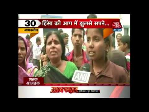 Shatak Aajtak: Two Groups Clash During Hanuman Jayanti Celebrations In Pali, Rajasthan