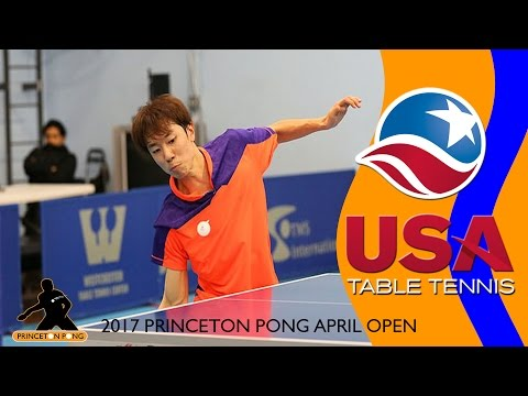 USATT Tournament - Princeton Pong April 2017 Final - Jun Han Wu (2743) vs. Azeez Jamiu (2624)