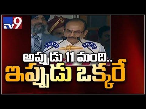Mahmood Ali takes oath as Telangana Minister in Urdu - TV9