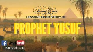 005 Surah Yusuf Urdu Tafseer by Asad Israili