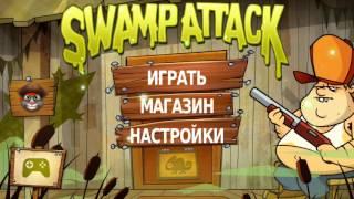 Первое видео!!!Разные игры #1(, 2015-10-20T14:40:12.000Z)