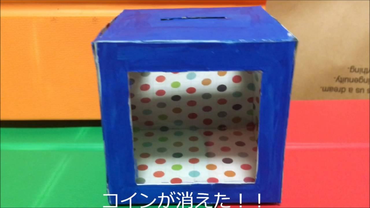 簡単 作り方 貯金 箱