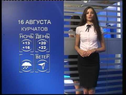 Прогноз погоды: Курская область - 16 августа