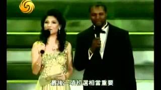 MISS WORLD ( MUNDO ) 2008 FULL ..HD---