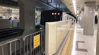 【4両地下鉄】札幌市営地下鉄東豊線 栄町行き 9000形919編成 大通駅発車