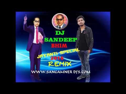 Lal diwyachya gadila dj remix dj sandeep sangamner