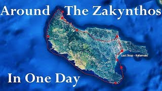 ❤️  Around The Zakynthos in One Day - Tour 2018  Zante, Greece