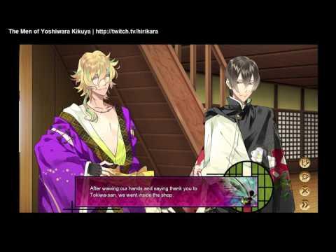 The Men of Yoshiwara Kikuya: Kagerou Sequel