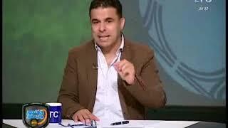 خالد الغندور يكشف ما