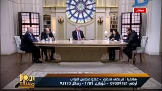 مرتضى منصور عن «ترسيم الحدود»: لا يجوز إبرام معاهدة تخالف الدستور