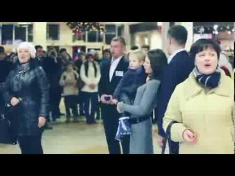 Рождественское настроение  Flashmob в торговом центре