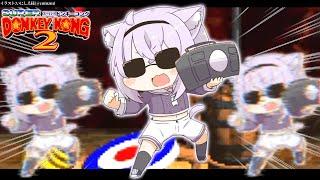 【スーパードンキーコング2】5面からスタート🍌🍌#2【猫又おかゆ/ホロライブ】