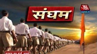 Sangham: Birth and growth of Rashtriya Swayamsevak Sangh (RSS) (PT-2)