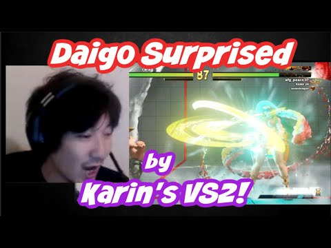 "[Daigo] Surprised By Karin's New V-Skill. ""13 Seconds And Activate!? Already!??"" [SFV CE]"