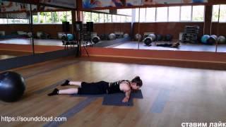 Как укрепить спину, позвоночник и улучшить осанку. (back exercises)(Помогу грамотно подойти к коррекции своего тела! Программы могут быть в таких направлениях: Похудение...., 2014-05-21T05:43:10.000Z)