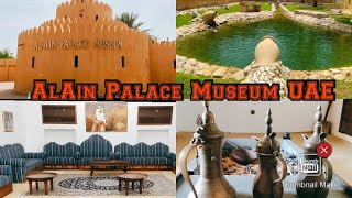 AlAin Palace Museum | Oldest and Famous Museum in UAE