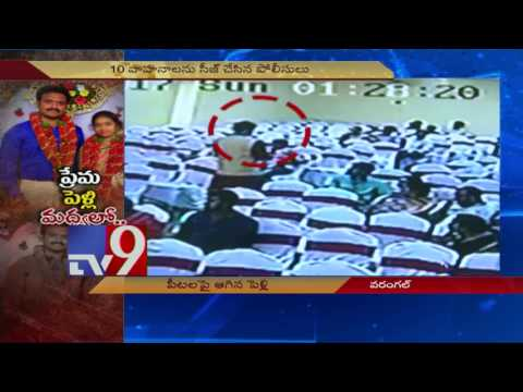 Thumbnail: Abrupt end to marriage as Groom's Lover enters scene - TV9