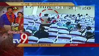 Abrupt end to marriage as Groom's Lover enters scene - TV9