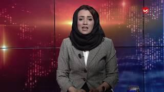 إعاقة إماراتية لعقد البرلمان في عدن ودعم سعودي لعقده في سيئون | حديث المساء