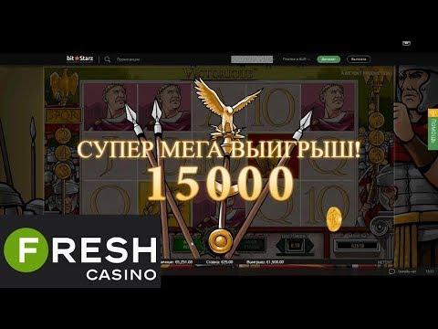 Эмулятор и симулятор игровых автоматов