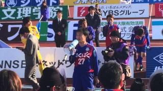 2015/3/14 名古屋戦.