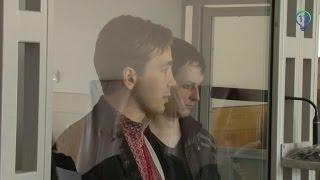 Судебное заседание по делу Васильца и Тимонина от 12 08 16